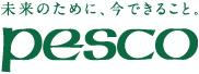 株式会社ペスコ 企業ホームページ